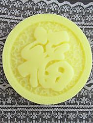 fondant bolo em forma de chocolate do molde de silicone bênção caráter chinês, ferramentas de decoração, l10.6cm * * w10.6cm h3.3cm