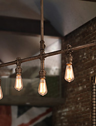 Antique Inspired Pendant Light with 5 Lights