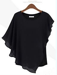 R.O.Abby Women's European Chiffon Lotus Leaf Edge Short Sleeve OL T-shirt Top