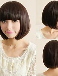 The Girl Short Hair BoBo Lovely Fluffy Face Neat Bang