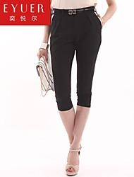 EYUER Women's Clothing2015 spring OL commuter trousers slim slim feet Haren leisure seven pants
