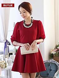 coreano vestido largo hasta la rodilla delgado de la vendimia de las mujeres suyue®