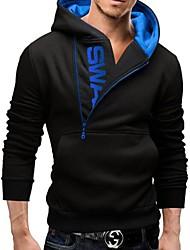 Men's Plus Size Solid Black Hoodie & Sweatshirt, Casual Long Sleeve