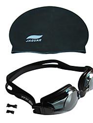 Jiejia 捷 佳 унисекс плавательные очки серый анти-туман / водонепроницаемый / регулируемый размер / анти-УФ / анти-скольжения ремня шт / UV