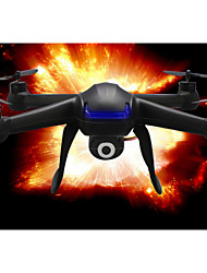 KF DM007 Explorers Drone 2.4G 4CH RC Helicopter Quadcopter With Camera