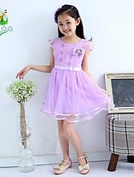 Vestido Chica de - Verano - Organza - Manga Corta