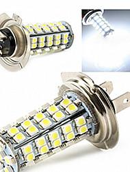 1 pcs ding yao H7 7W 68X SMD 2835 800-1000LM 6500-7500K Cool White Decorative Decoration Light DC 12V