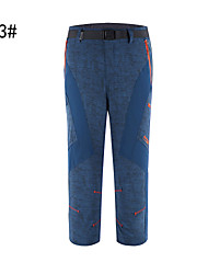 Makino Men's Outdoor Sports Casual Quick Dry Elasticity Pants 3041-1