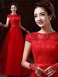 Formal Evening Dress - Ruby Plus Sizes Sheath/Column Bateau Floor-length Lace