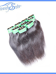 20Pcs 1Kg Lot Wholesale Cheap 5A Indian Straight Human Hair Weaves 100% Human Hair Extensions Color1B
