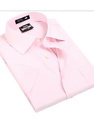 U&Shark Men's Fine Model Short Sleeve Shirt/MD003