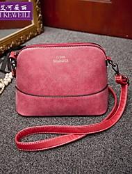 AIKEWEILI®Women's Handbag Fashion Mini Shell Shoulder Bag Korean Style Nubuck Leather Crossbody Bag Hopo Handbags