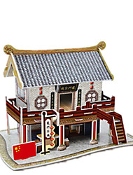China Inn 3 d puzzle