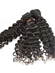 3Pcs Lot Peruvian Human Hair Extension for Sale Long Wavy Human Hair Remy Weave Curly Virgin Hair