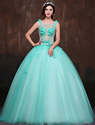 Formal Evening Dress - Jade Petite Ball Gown Scoop Floor-length Satin / Tulle / Polyester