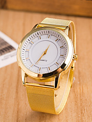 Women's Watches Quartz Swiss Alloy Sun Pattern Mesh Belt Watch Cool Watches Unique Watches