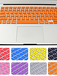 Solid Color Silicone Keyboard Cover with package for Macbook air/Pro/Retina 13 inch