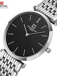 Watch The Haze JIANIANHUA Series Of Thin Small Men Quartz Watch Waterproof Two Fine Needle Strip's Black Watch