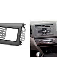 Car Radio Fascia for HONDA Civic Sedan 2011+ (Only for Right Wheel)