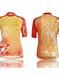 China Dream Lady Jersey Short Sleeved Suit, Breathable Quick Dry Women's Bicycle Service
