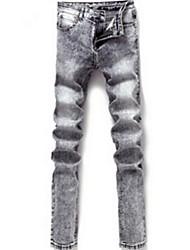 Men's Slim Stretch Gray Jeans