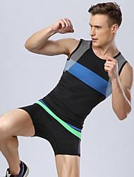 Men's Sports Fitness Vest Suits