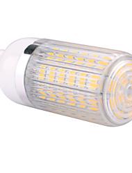 G9 15w 60x5730smd 1500LM 2800-3200K / 6000-6500K теплый белый / холодный белый свет водить мозоли шарик с полосатой крышкой (AC110 / 220v)