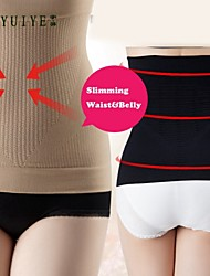 YUIYE® Women Waist Training Corset Waist Shaper Trimmer Cincher Slimming Belly Tummy Waist Burning Fat