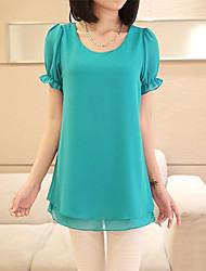 Women's Casual Ruffle Short Sleeve Long Blouse (Chiffon)