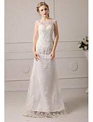 A-line Wedding Dress - Ivory Floor-length Jewel Tulle / Lace
