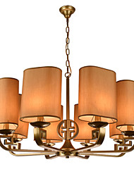 Morden Creative New Chinese Style  Chandeliers 8 Lights with  Height Adjustable Metal