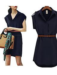 Nikki Women's Casual Short Sleeve Dresses (Chiffon)