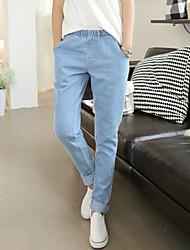 Women's Fashion Denim Long Pants