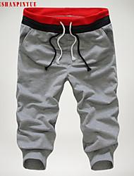 New 2015 Casual Pants Sweatpants Fashion Men's Shorts Pants