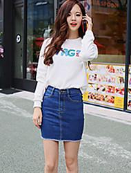 Women's  Fashion Straight Skirts