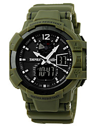 SKMEI® Men's Military Design Sport Watch Analog-Digital Dual Time Zones/Calendar/Chronograph/Alarm Cool Watch Unique Watch
