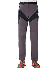 Makino Men's Outdoor Sports Convertible Quick Dry Long Pants