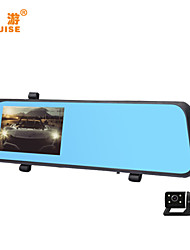 "Car DVR  4.3"" HD1920 x 1080 170 DegreeFull HD/Video Out/G-Sensor/Motion Detection/Wide Angle/1080P/Anti-Shock/Still"