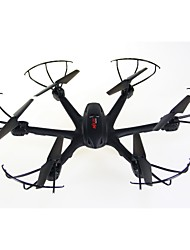 MJX X600 2.4G 6-axis RC Quadcopter Drone RC Helicopter Can Add C4005 FPV