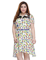 Prettyshow 2015 Summer New Style Big Size Lady Trun-down Collar Irregular Cute Shivering Summer Dress Q7220