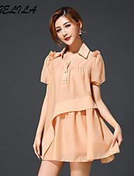 Women's Short Sleeve Above Knee Chiffon Dress