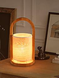 Modern Minimalist Solid Wood Table Lamp Bedside Lamp Desk Lamp