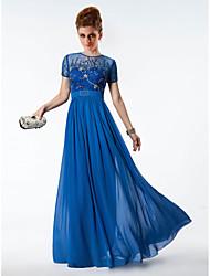 Vestido - Azul Linha-A Jóia Longo Chiffon