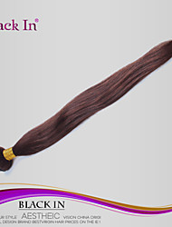 1Pcs/Lot Brazilian Virgin Hair Silky Straight 100% Human Hair Weft Chocolate Brown Unprocessed Hair Extensions