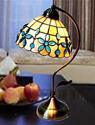 8 Inch Tiffany Stained Glass Table Lamp