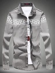 Men's Fashion Print Washed Slim Long Sleeved Denim Shirt
