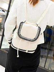 Women 's Backpack - White/Black