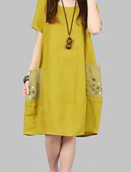 Women's Round Dresses ,  Casual/Work Short Sleeve Dira