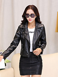 Women's Casual Short PU Leather Zipper Jacket