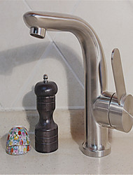 The Lead-Free Security Level 304 Stainless Steel Cold Heat Sink Faucet